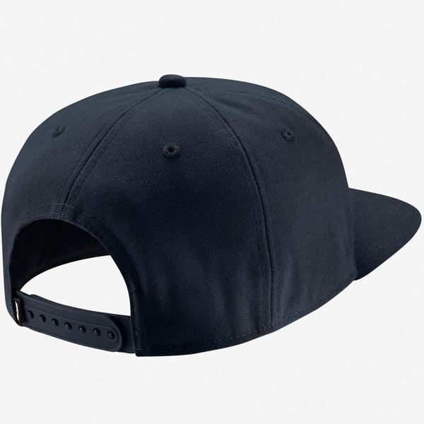 Nike SB Icon Snapback Cap (obsidian black)