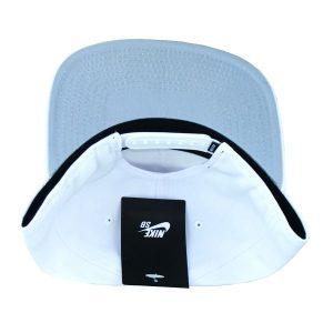 Nike SB Diver Cap (white silver)