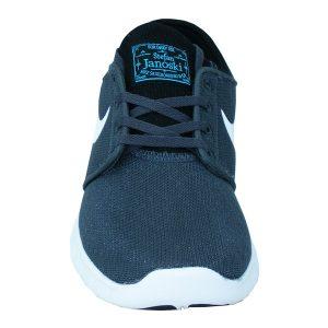 SB Stefan Janoski Herren Sneaker von Nike
