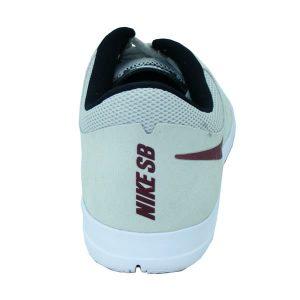Nike SB Free Skateboardschuhe