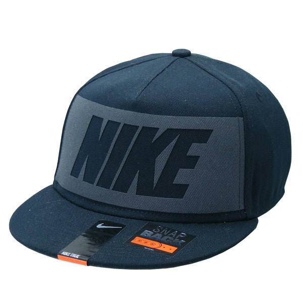 Nike Youth Divers Snapback Cap schwarz