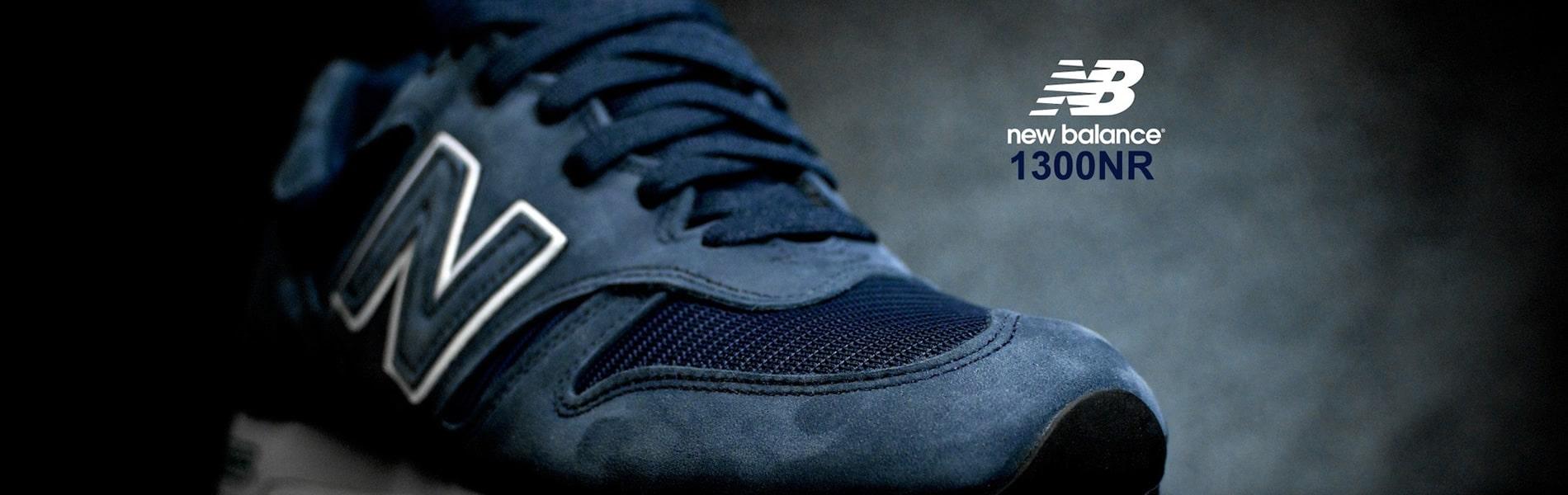 New Balance Sneaker bei meinSportline.de