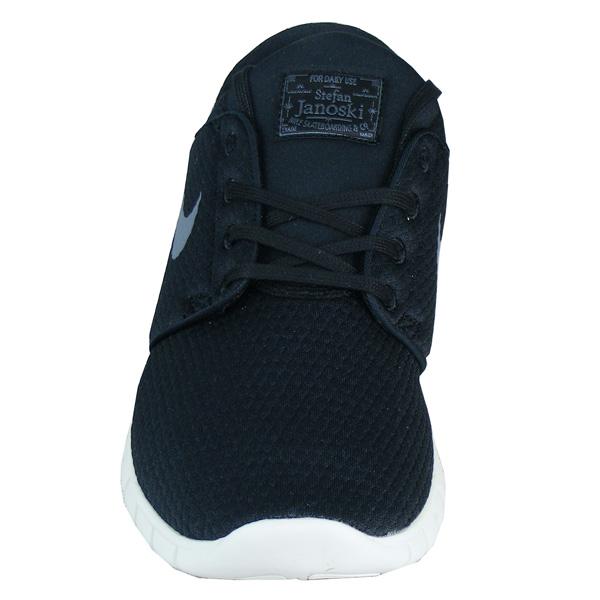 schwarzer Nike SB Stefan Janoski For Daily Use Stoffsticker auf der Zunge