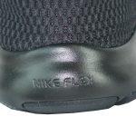 Nike Flex Schaumdämpfung