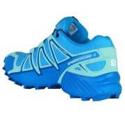 fluoreszierende Elemente um den Schuh / strahlend und reflektierend