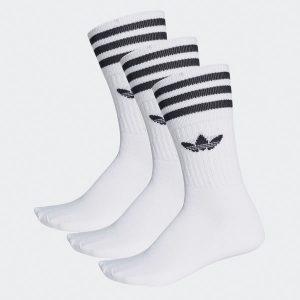 Optik im sportlichen 3 Streifen Design weiß und schwarz