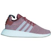 New Adidas Originals innovated NMD R2 Skateboard Damen Sneaker