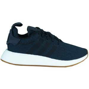 New Adidas Originals innovated NMD R2 Skateboard Herren Sneaker