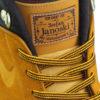 brauner Nike SB Stefan Janoski For Daily Use Synthetikpatch auf der Zunge