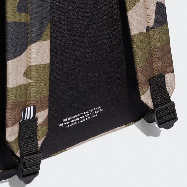 Adidas Originals Trefoil Rucksack 21 Liter camo DV2474