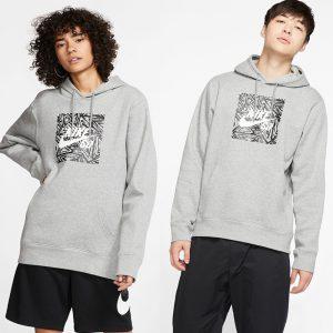 Nike SB Skateboard Hoodie Herren Kapuzenpullover 2020