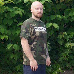 Carhartt WIP College T- Shirt Herren camo/weiss
