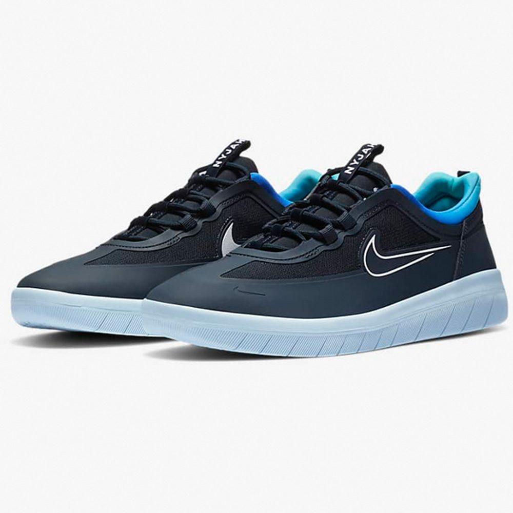 Nike SB Nyjah Free 2 Schuhe Herren